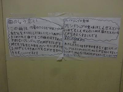 20181018-1539894196.JPG